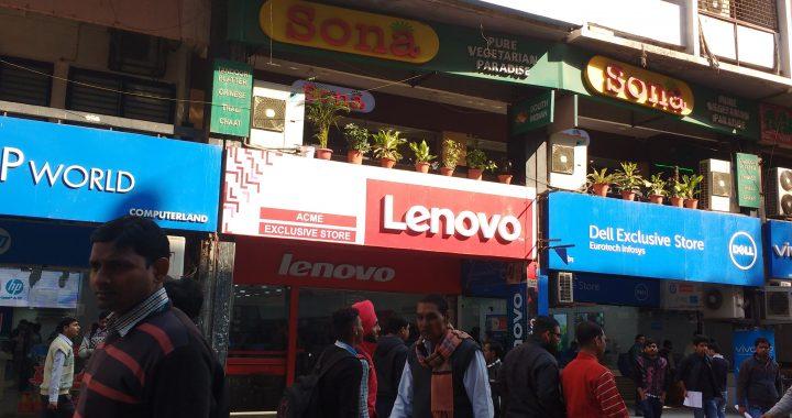 Nehru Place shops, Delhi