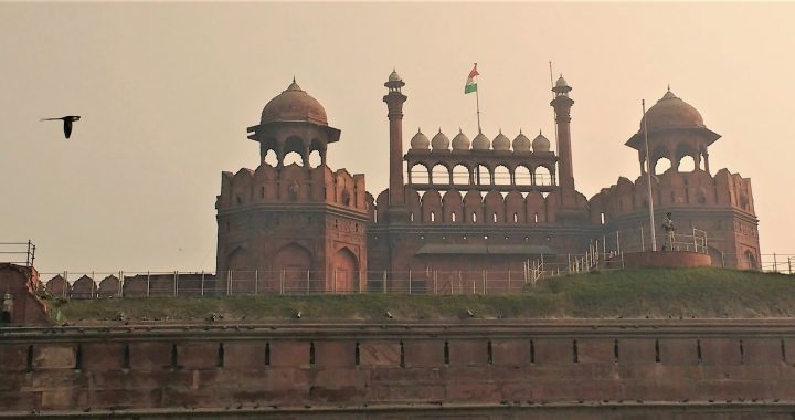 Red Fort Front Facade